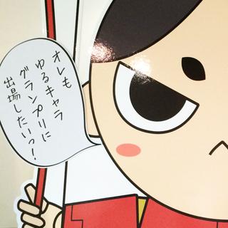 静岡市クリエーター支援センターで「今川さん」が展示紹介されてます
