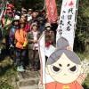 「花蔵の乱」探訪ツアーに今川さんのパネルが参加