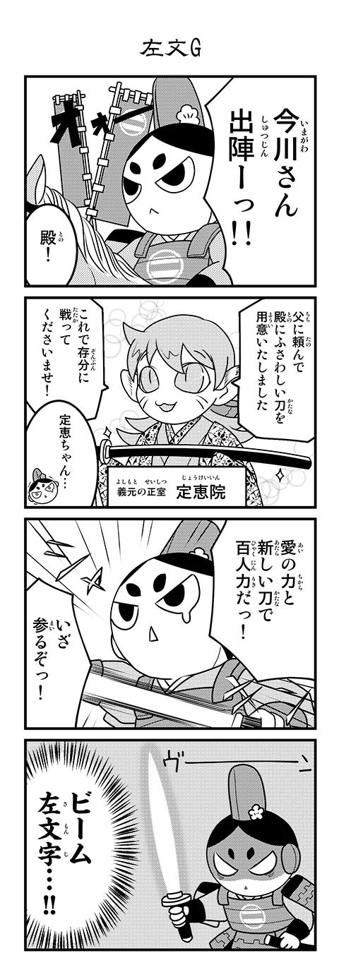 comic06