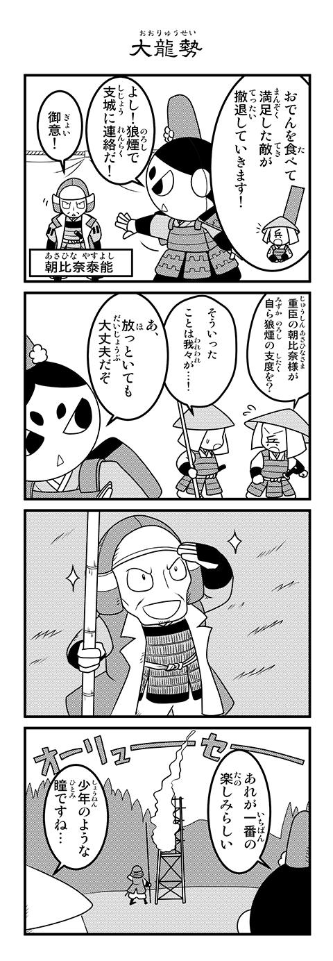 comic09