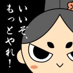 静岡新聞が煽(あお)りすぎと話題に
