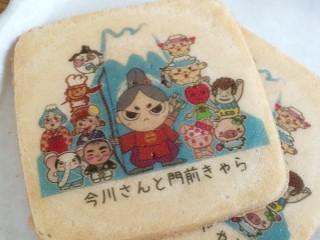 今川さんのプリント煎餅が完成