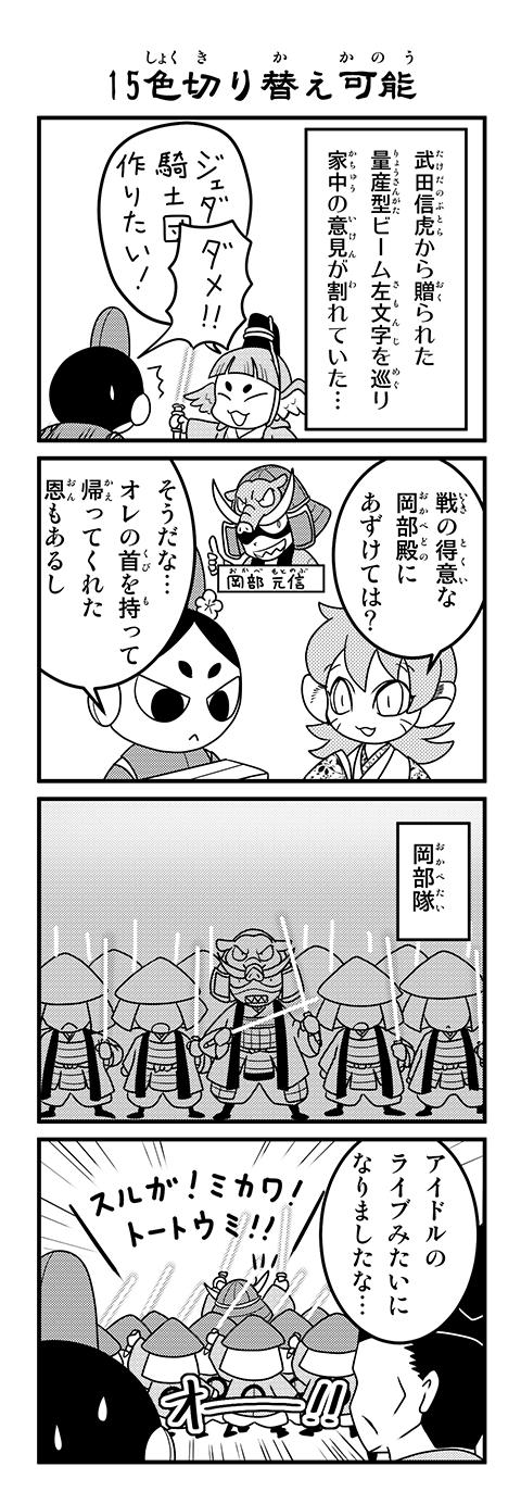 comic20