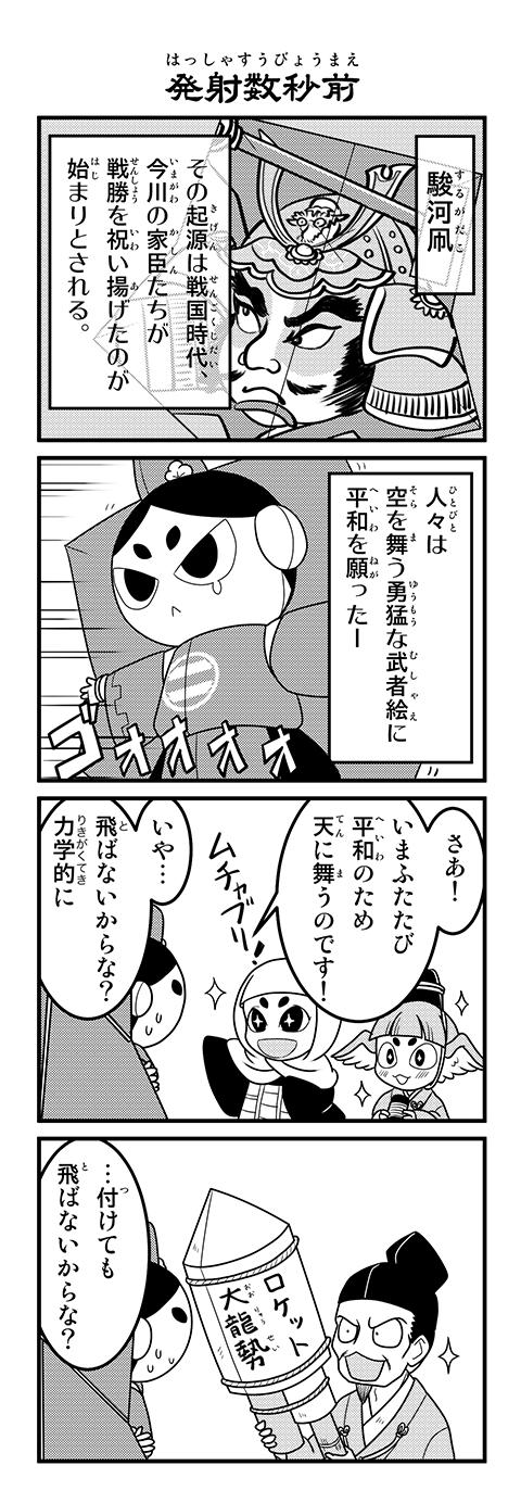 comic21
