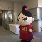 本日は徳川みらい学会主催の講演会。