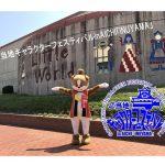 今川さんも出陣するご当地キャラクターフェスティバル in Aichi 「Inuyama」(2/12)は、前売りチケット制です。
