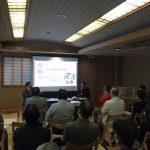 本日は第二回今川トークセッション。