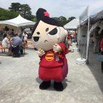 今川義元公生誕500年祭プレイベント、串まつり最終日。
