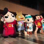 今日は静岡ディスティネーションキャンペーン全国宣伝販売促進会議。
