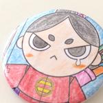【ワークショップ】今川さんの手作り缶バッジ工房 1日限定オープン!
