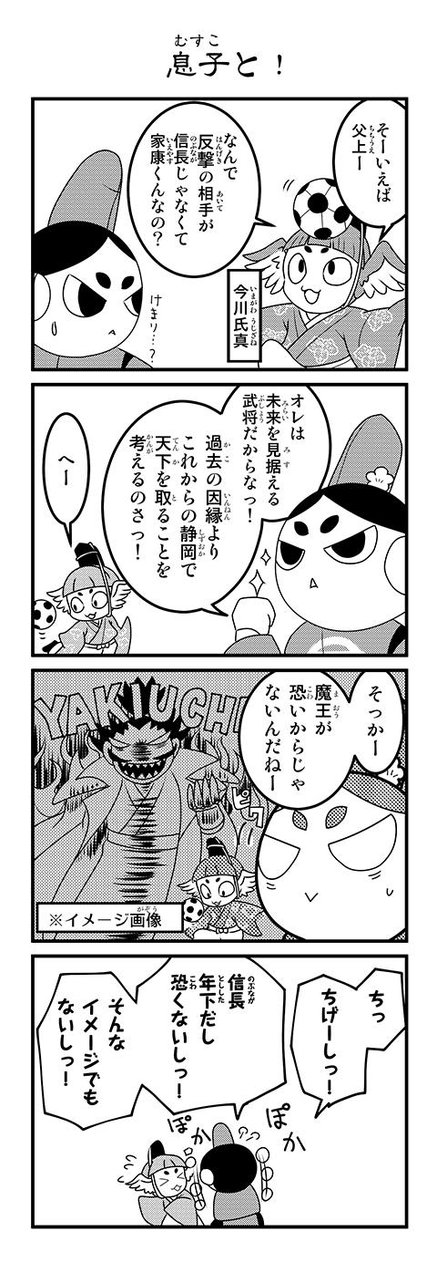 comic04