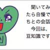 今川さんが静岡市葵区のウェブサイトに登場!