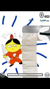 imgw_toilet