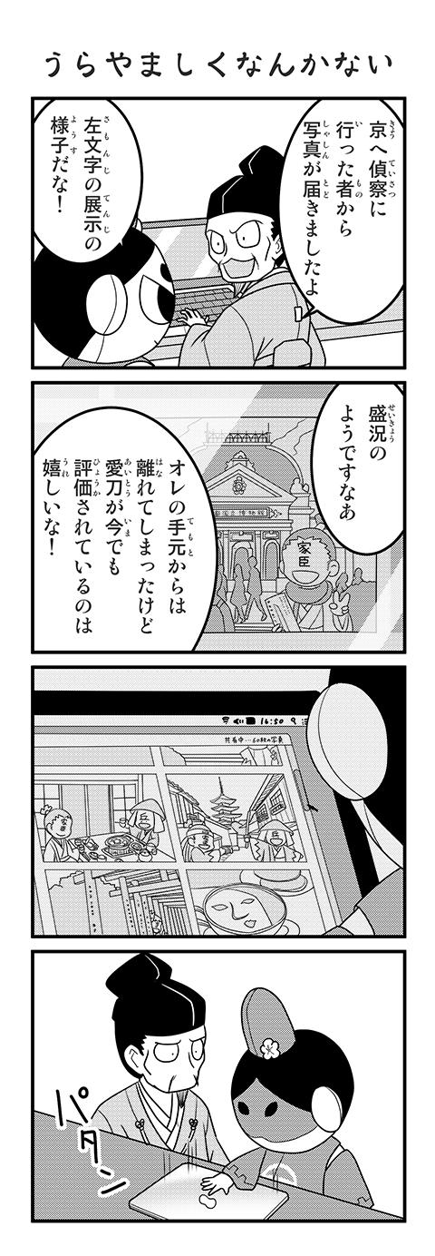 comic22