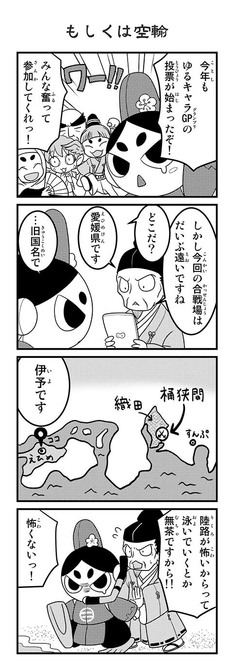 comic24
