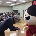 「みのり大学」卒業式。