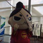 本日は弓道の大会。