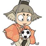 9月15日(土)はサッカー祭り。