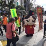 今川さん、防犯キャンペーン。