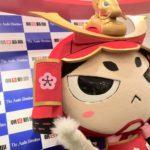 今川さん、本日は東京へ。