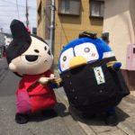 本日は下田市の黒船祭へ。