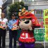 今川さん、自転車盗難防止キャンペーンに出陣!