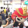本日は静岡市北部生涯学習センターへ出陣。