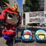 本日は静岡市の上下水道フェアに出陣。